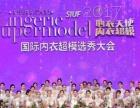 深圳惠州广州企业年会策划,发布会策划,婚礼策划,满月酒策