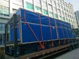 北京海淀西二旗設備木箱包裝運輸服務