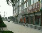 巨鹿县 振诚国际路口商业街卖场 170平米