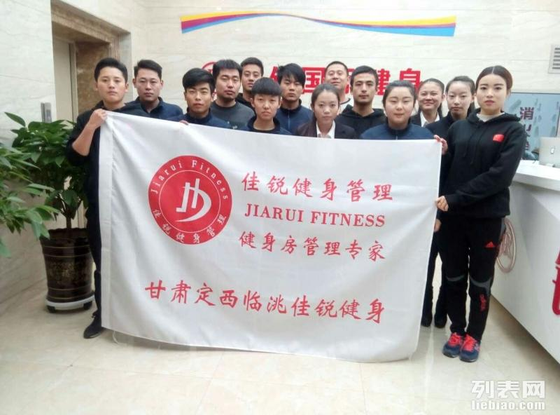 健身预售团队 健身房加盟 健身房托管运营 健身器材