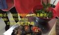 【罗家臭豆腐培训】广州正宗的黑色经典【臭豆腐培训】