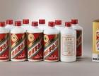 滨州专业高价回收茅台酒,滨州高价五粮液回收价格