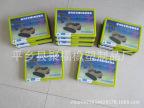 现代挖掘机修理盒 现代建机盒装O型圈修理盒 厂家专业供应