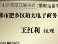 黑龙江中远商品省政府批文,银行托管,操作简单容易上