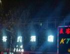 皇姑簋街附近KTV低价转让,个人急兑,也可改项经营