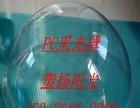 厂家供应PC阳光板PC耐力板