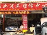 上海汽车救援 上海24小时汽车抢修