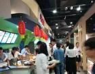 浦东张江集电港创意园餐饮商铺 3万人固定就餐