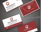 想打造与众不同的品牌形象选择领锐广告