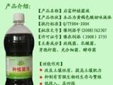 供应厂家直销芽苗菜种植专用EM菌液