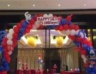 小丑气球派对—一站式宝宝宴策划