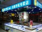 手机店转让6年的老店客源稳定