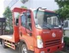 低价供应大运平板运输车