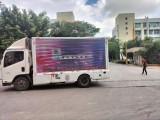 漳州厦门泉州大型广告宣传车,舞台车,小篷车,花车