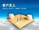 惠州那里可以注册申请一般纳税人公司,惠州工商注册