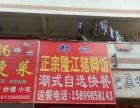 福永新塘工业区 餐饮店转让.LY