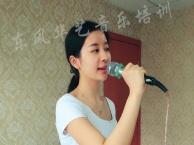 深圳罗湖蔡屋围声乐培训名师一对一 简谈通俗唱法的基本功