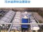 临沂提供可信赖的污水除臭处理天津污水除臭处理
