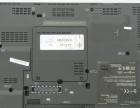 ThinkPad/IBM X201高清LED屏低价