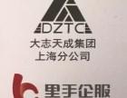 上海各类资质办理及升级