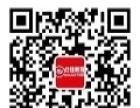7月28日内蒙古财政厅考试面试课程开课看过来