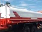转让 洒水车3到25吨工地园林环卫水车直销