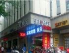 八一七路十字路口弧形拐角40米门面,餐饮店铺出售