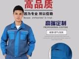 南京工作服定做厂家 职业套装定做价格 南京蝶云制衣厂