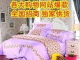 2013全工艺韩版蕾丝花边公主蝴蝶结四件套 全棉床上用品厂家批发