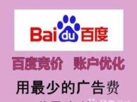 专业百度竞价推广/360/搜狗账户托管SEM优化
