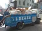 赣州牛牛管道疏通有限公司