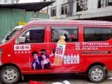深圳车身广告 饮料车身广告 百事可乐广告 红牛广告车身广告