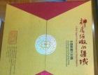 广西民族印务公司为你提供族谱精装画册印刷服务
