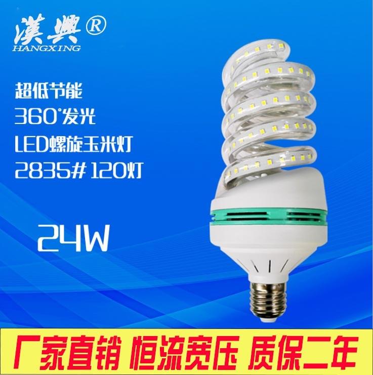 本厂家专业生产各种LED灯具,开关,如有需要的客户请来电冾谈
