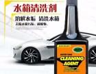 北京安捷迅水箱除垢剂