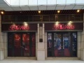 昌平区 高教园临街底商 全业态 展示面20米 商业