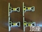上海长宁区好太太晾衣架售后维修中心 方便快捷+客户信任