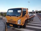 广州市新塘拖车电话
