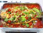 烤鱼培训 哪里有学做重庆烤鱼的地方?