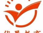 宜昌办公软件培训 一对一教学 白晚班授课