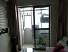 华曦广场附近有一精装公寓出租,家具家电齐全,拎包入住