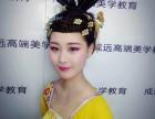 泸州专业化妆美甲纹绣学校