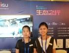 济南联想服务器服务商hlh联想 x3850 X6