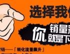 淄博云视觉摄影公司专业淘宝摄影