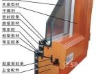 天津铝包木门窗厂,实木门窗安装