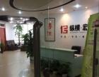 国际金融中心豪装带家具520平租55元每平