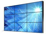 郑州质量好的拼接屏厂家推荐_哈尔滨46寸液晶拼接屏