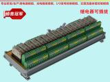 16路泰科TE魏德米勒继电器模组继电器模块驱动板PLC模块16M