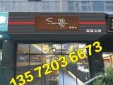 I西安北郊门头制作I门头设计I西安门头形象墙设计制作安装公司