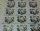 太原回收购物卡:王府井、天美、沃尔玛、华宇、山姆士